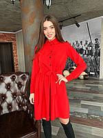 Платье мод 304 р.42-44, 44-46