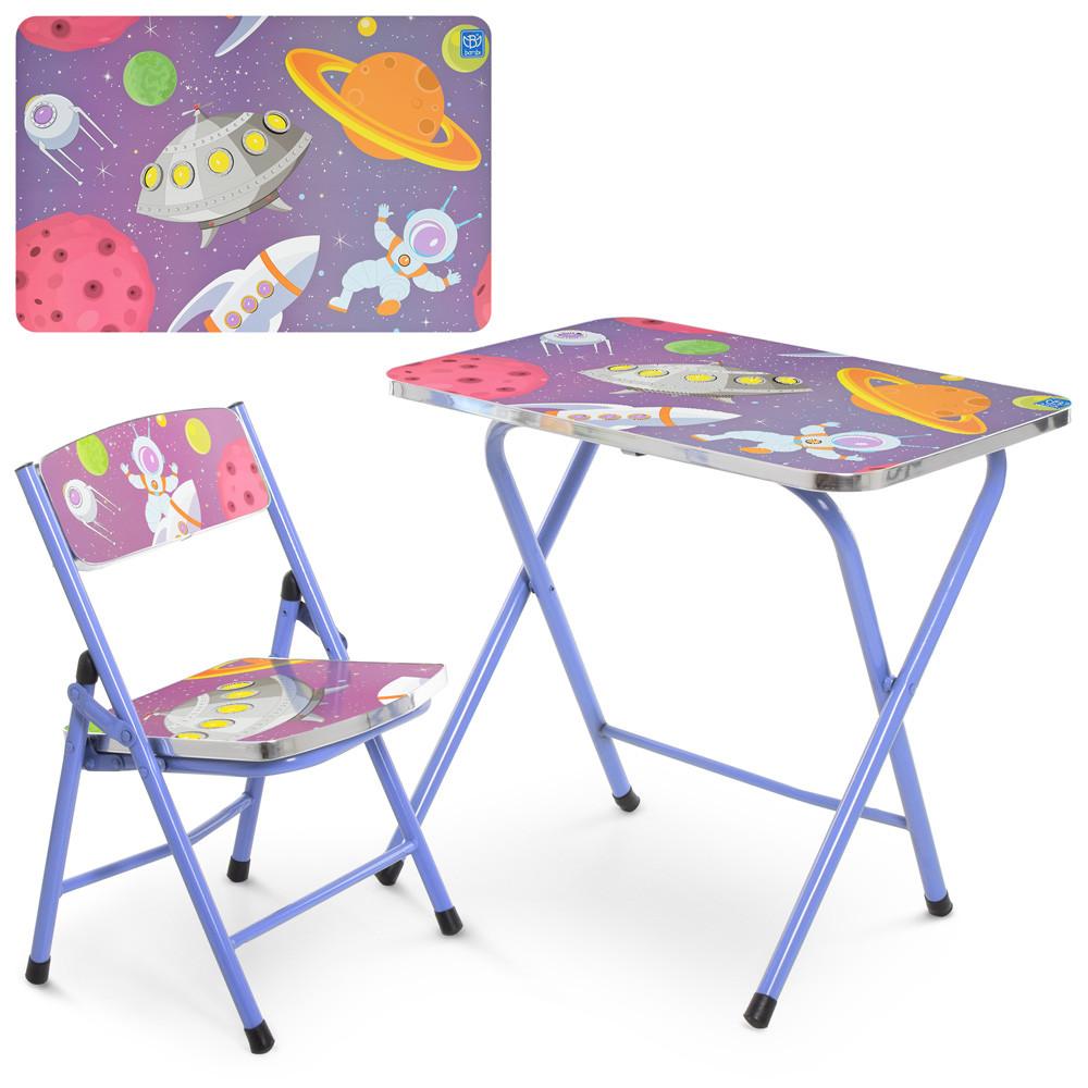 Детский столик складной A19-SPACE Космос ***