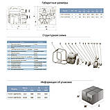 Мотопомпа 6,5л.с. Hmax 80м Qmax 20м³/ч (4-х тактный) LEO (772513), фото 2