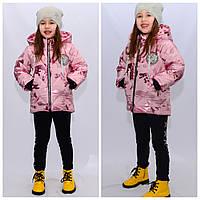 """Куртка """"Смайл"""" + подсветка для деток от1 до 4лет"""