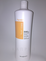 Шампунь для сухих волос Nutri care (1000 мл)