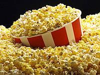 Кукуруза попкорн 1кг