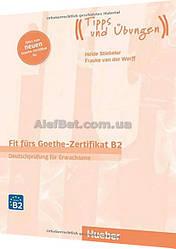 Немецкий язык / Подготовка к экзамену: Fit fürs Goethe-Zertifikat B2+Online / Hueber