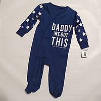 Человечек, слип для ребенка синий Matalan р.74см (6-9мес.)