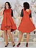 Красиве замшеве батальне сукня вільного крою з шкіряними короткими рукавами р. 48-54. Арт-3015/41