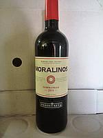 Вино красное Moralinos Ribera del Duero 2014
