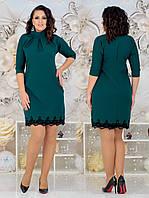 Нарядное батальное приталенное платье с кружевом внизу и присборкой на груди р.48-54. Арт-3016/41