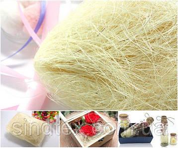 Сизаль натуральная (волокна сизаля)100грамм Цвет - МОЛОЧНЫЙ (сп7нг-4136)