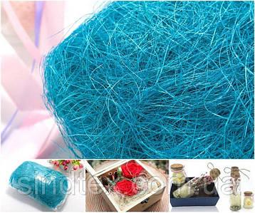 Сизаль натуральная (волокна сизаля)100грамм Цвет - Аквамарин (сп7нг-4138)