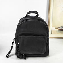 Рюкзак с карманом спереди / натуральная кожа (2804) Черный