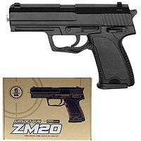 Пистолет Beretta ZM20 металлический страйкбольный спринговый (пружинный)