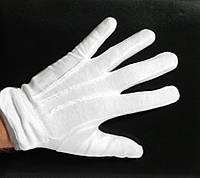 Перчатки Нумизматическе, фото 1