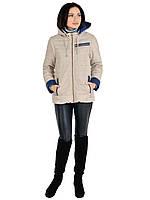 Весенняя женская куртка светлая стеганная с капюшоном р.42-66