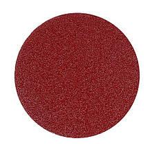 Шліфувальний круг без отворів на липучці 10шт Ø125мм зерно 40 Sigma (9121041)
