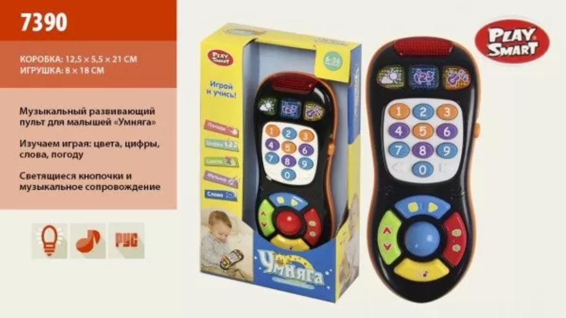 """Музичний розвиваючий пульт """"Умняга"""" 7390, рос. озвучка"""