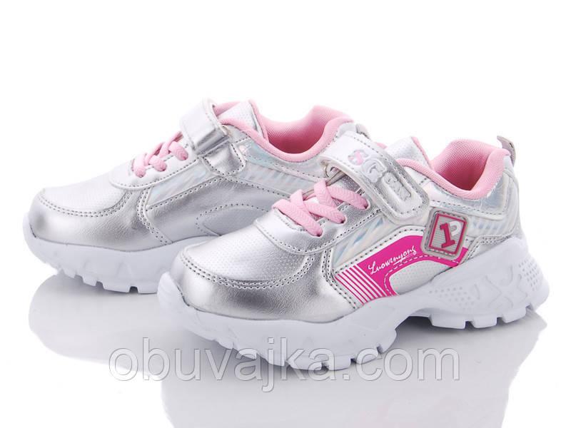 Спортивная обувь Детские кроссовки 2020 оптом в Одессе от фирмы CBT T(27-32)xifa