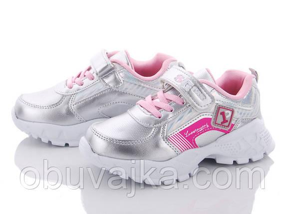 Спортивная обувь Детские кроссовки 2020 оптом в Одессе от фирмы CBT T(27-32)xifa, фото 2
