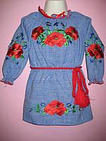 """Вышитое платье """"Маки"""" для девочки от 2 до 7 лет."""