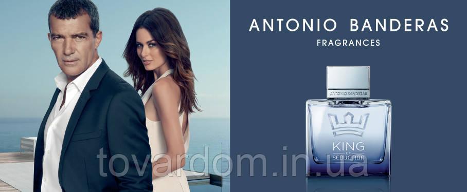 Мужская парфюмерия Antonio Banderas King of Seduction EDT