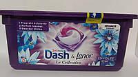 Капсулы для стирки универсальные Dash & Lenor, La Collection Envolee D'Air
