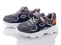 Спортивная обувь Детские кроссовки 2020 оптом в Одессе от фирмы CBT T(27-32)