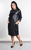 """Комбинированное платье Gloria Romana """"Диор"""" свободное стильное (черный, р.50-64)"""
