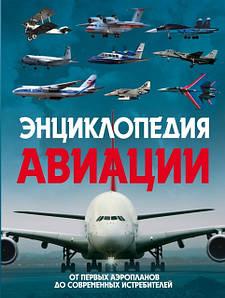 Армия, Флот, Авиация Подарочные