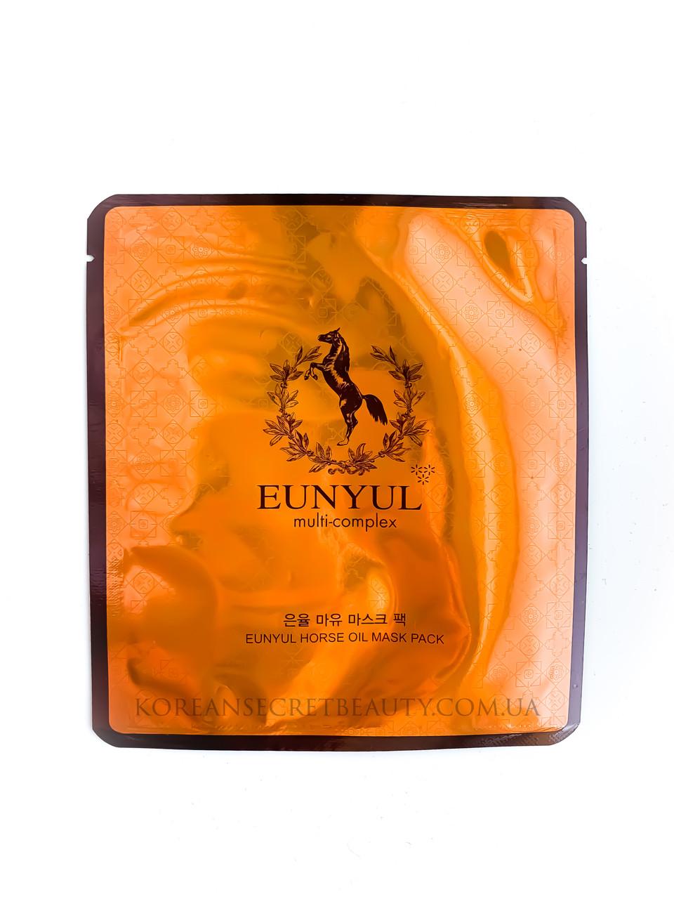 Омолоджуюча тканинна маска з кінським жиром Eunyul Horse Oil mask pack
