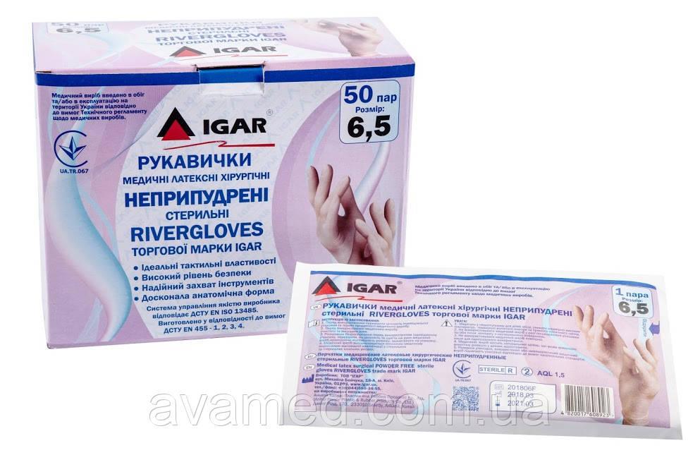 Рукавички RIVERGLOVES хірургічні латексні стерильні неопудрені, IGAR