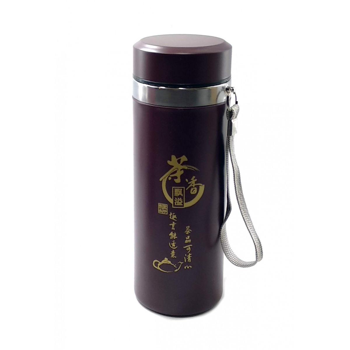 Термос питьевой с глиняной колбой