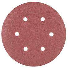 Шлифовальный круг 6 отверстий Ø150мм P100 (10шт) Sigma (9122261)