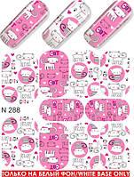 Слайдер-дизайн Кошки, Детские -  N 288