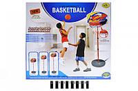 Игровой набор Стойка баскетбольная детская LT-3024D2, баскетбол
