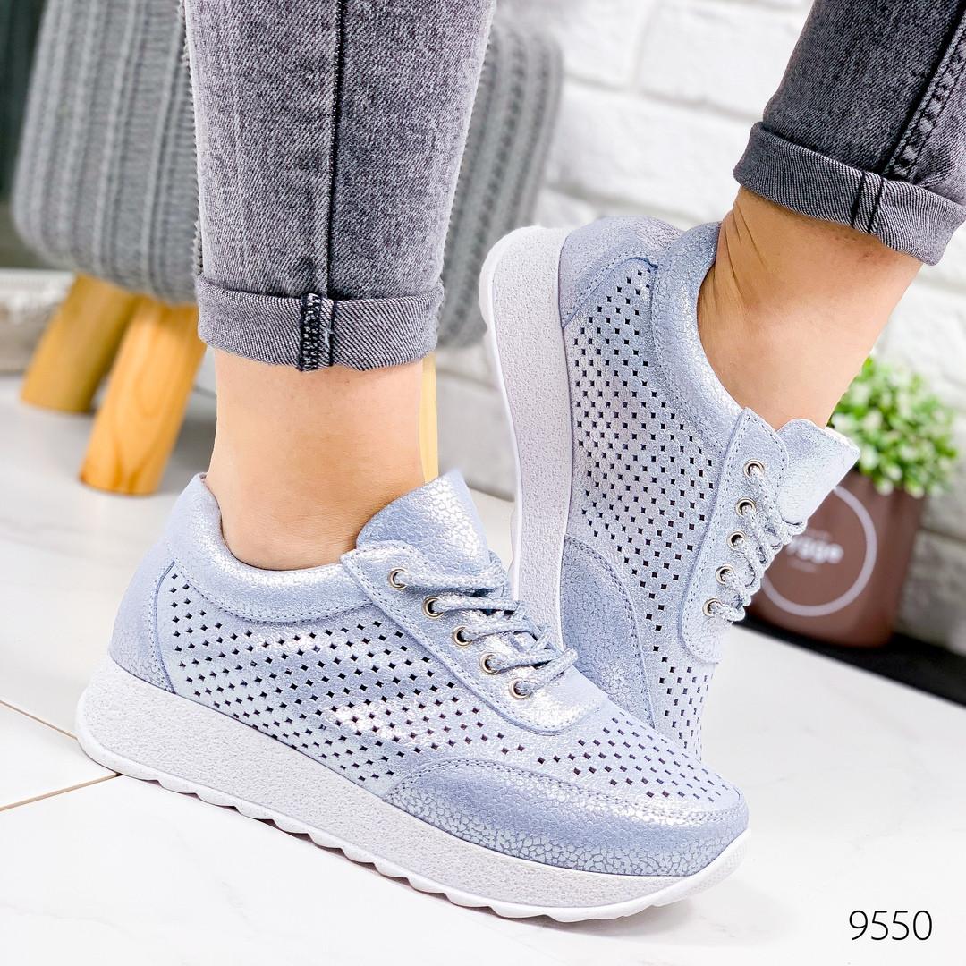 Женские  кроссовки натуральная кожа  с перфорацией голубые