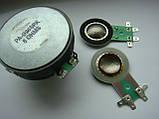 Мембрана (катушка) P.Audio PHT-408 R.K.,FOSTER N30, 02H30, 025H2, FT300H, CARVIN, MACKIE TAPCO th15a & 12a, фото 7