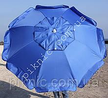 Пляжный зонт 2 м клапан и наклон. Плотная ткань. Тканевый чехол. Зонтик для пляжа от солнца. Синий