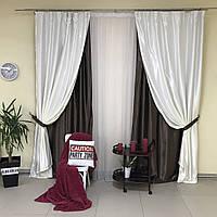 Готовые плотные шторы коричневый+белый однотонные ширина 1.5м, высота 2.7м 2 шт, (для спальни, гостиной)