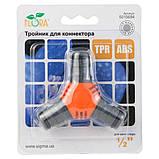 """Тройник для коннектора 1/2"""" FLORA (5015694), фото 4"""