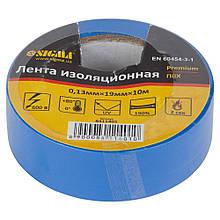 Изолента ПВХ (синяя) 0.13мм×19мм×10м Premium SIGMA (8411401)