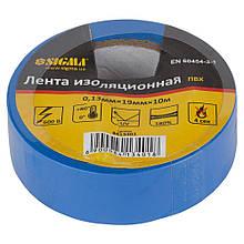 Изолента ПВХ (синяя) 0.13мм×19мм×10м SIGMA (8413401)
