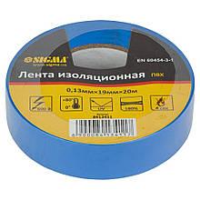 Изолента ПВХ (синяя) 0.13мм×19мм×20м SIGMA (8413411)