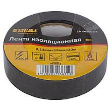 Изолента ПВХ (черная) 0.13мм×19мм×20м SIGMA (8413611)