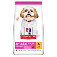 Hills SP Mature Adult 7+ Small & Mini Chicken 3кг корм для пожилых собак мини пород