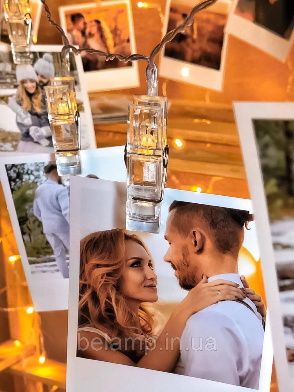 Светодиодная свадебная гирлянда на батарейках  в виде прищепок для фотографий