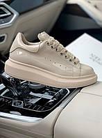 Стильны кроссовки Alexander McQueen (Александр Маквин) Light  Beige Patent LUX QUALITY, фото 1