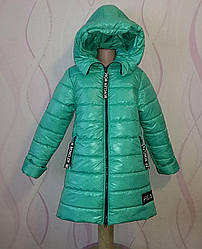 Демисезонные детские куртки для девочек интернет магазин размеры 116-146