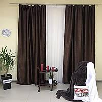 Шторы в спальню двухсторонние Блэкаут софт 150x270 см (2 шт) ALBO Шоколадные (SH-250-7)