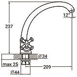 """Смеситель PL 1/2"""" для кухни гусак ухо на гайке AQUATICA (PL-4B155C), фото 2"""