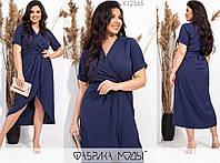 Эффектное платье женское с имитацией запаха (2 цвета) PY/-1010 - Темно-синий, фото 1