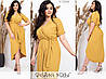 Ефектне плаття жіноче з імітацією запаху (2 кольори) PY/-1010 - Гірчичний